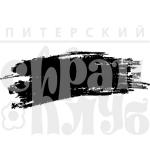 """ФП штамп """"Горизонтальные мазки"""""""