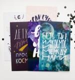 Набор открыток GEOметрия , 5шт. арт ARTGEOK