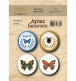 "Набор фишек Насекомые ""Атлас бабочек"" (Eco Paper)"