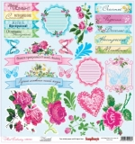 (SCB) Floral Embroidery - Hemstitch