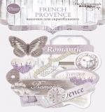 """Набор высечек для скрапбукинга 68шт  """"French Provence"""""""