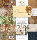 "Набор бумаги 20х20 ""Осенний лес"" (Eco Paper)"