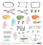 "(PD) Яблоки 'Мечты о детстве"""