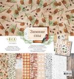 """Набор бумаги """"Зимние сны"""" (Eco Paper)"""