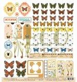 """Воспоминания """"Атлас бабочек"""" (Eco Paper)"""