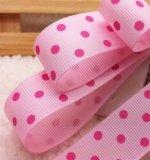 Лента репсовая, горошки, розовая